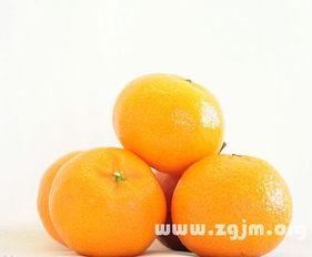 做梦梦到摘橘子吃
