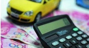 互联网车险(互联网车险公司排名)