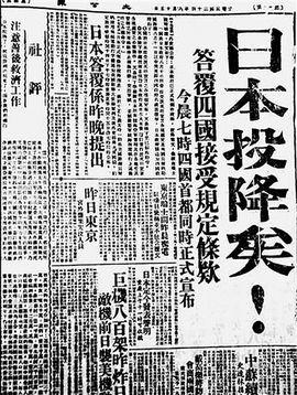 日本会否重蹈历史覆辙