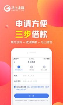 安逸花app下载(安逸花怎么提升额度?)