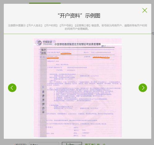 360号码标记申诉平台(360号码标记申诉平台取消标记)