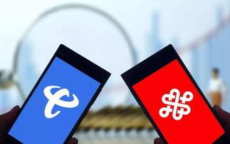 最顺理成章:联通与电信5g网络共建共享今年9月,中国联通与中国电信签署《5g网络共建共享框架合作协议书》.