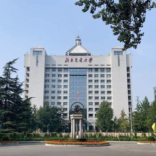 中国东边都有哪些大学 自学考试