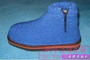 毛线棉鞋中间图案怎么织