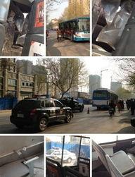 南京一公交车行驶途中爆胎 多名乘客受伤