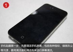 手机贴膜教程(苹果手机贴膜技巧?)