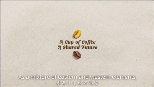 联接了不同人群的生活追求复兴路上工作室与中国好故事数据库联合出品短视频新作《一杯咖啡里的脱贫故事》现磨现煮新鲜出炉敬请品鉴[责:]当咖啡之豆来到茶叶之乡当生活之品面对生计之需一个咖啡与脱贫的故事就此展开