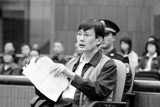 中国农业银行北京分行科技处原处长温梦杰在法庭受审.(