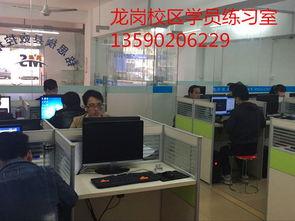 深圳CNC编程培训多少钱