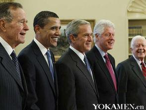 揭秘美国 总统俱乐部 最私密的兄弟会联盟