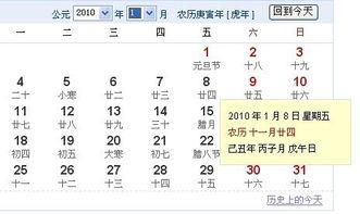 2009年农历11月初二日申时出生的女孩子八字推命(大师给看看五行缺什