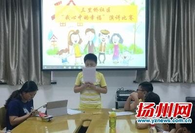 小学生才艺演讲比赛报道