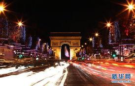 巴黎璀璨不眠夜 香榭丽舍大街点亮圣诞灯
