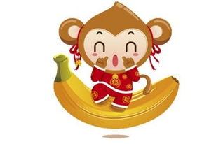 属猴人十运势