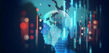 人类会被人工智能统治吗丨2017原子智库年会未来科技与世界互联