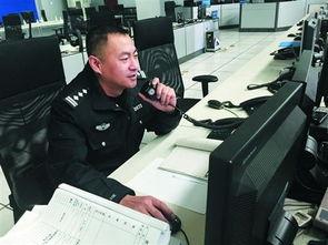 网上警察报警电话,网警110报警中心