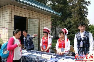 大理白族文化周在北京开幕 民族画报