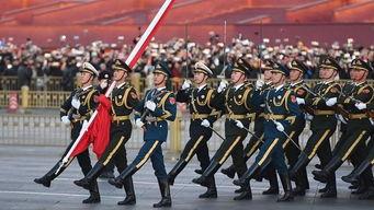 1月1日,北京天安门广场举办盛大的升国旗典礼.