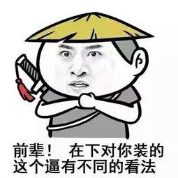 千其唔好估广州人谂紧啲咩
