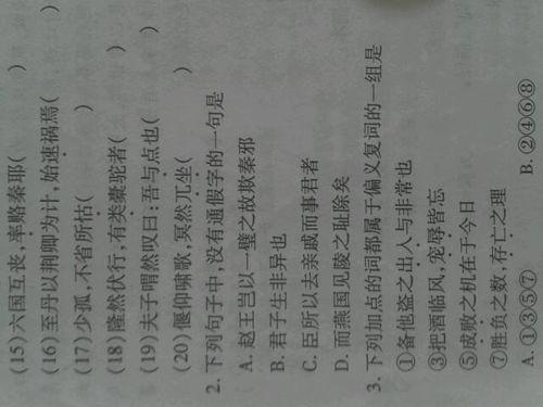 西山读书声文言文翻译