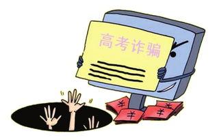 郑州市零距离健身是诈骗的吗
