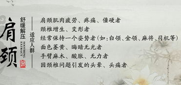 沈阳碧桂园太阳城业主论坛 点击进入 沈阳碧桂园太阳城业主论坛