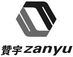 浙江赞宇科技股份有限公司的总经理叫什么