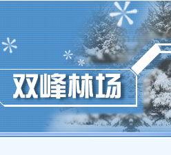 中国烟草资讯网(2020年中国烟草的)