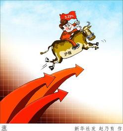 股市中处于成长行业的股票有那些