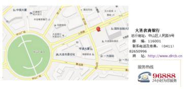 农商银行电话客服热线(农商银行客服电话号码)_1582人推荐