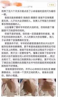 网红乞丐哥被抓实为黑社会,涉嫌拐卖儿童等重罪
