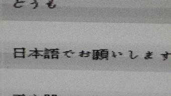 【日语学习】日语专业PK日语自学