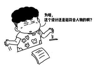欢的一篇古文,《赤壁赋》:壬戌之秋,七月既望,/