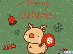 关于圣诞节的说说