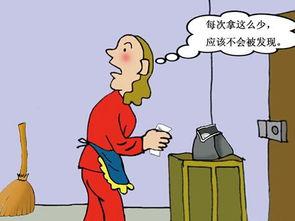 梦到背行李丢东西