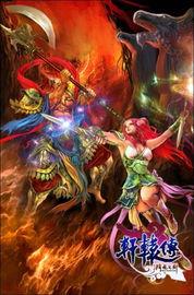 完美世界 轩辕传 12点玄幻开启 网络游戏降龙之剑