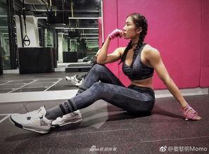 健身女神姜黎明最新美照