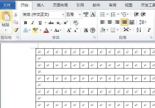 用Word文档怎么做盖章