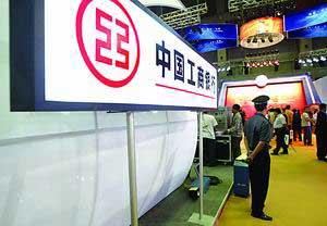 中国银行贷款利息(中国银行中银E贷提前)