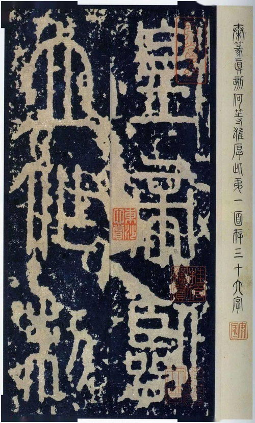 秦汉时期文字变革之大观  东晋是魏晋南北朝嘛