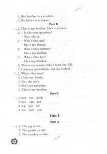 人教版七下英语课时作业本答案