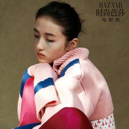 张子枫最新杂志曝光,首次尝试复古风,依旧是眼里有光心里有戏