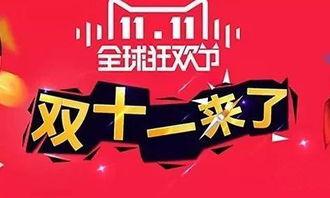 """018双十一交易额(今年双11成交额是多少?)"""""""
