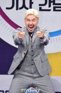 卢洪哲被曝重返 无限挑战 韩娱频道