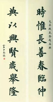 对联是才情也是艺术故宫对联大全中国传统文化社区才府