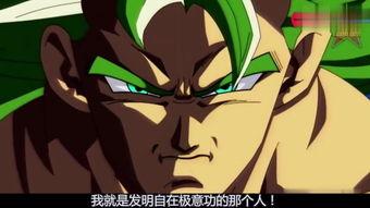 龙珠超,孙悟空帅气的超赛遭到嫌弃,自在极意功的发明者登场
