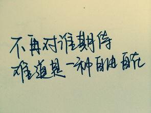 形容盼望的句子