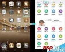 手机双系统下载(安卓手机双系统app下载)