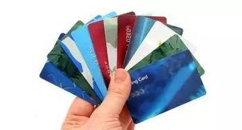 信用卡如何分期还款(信用卡账欠40万4年了)_1582人推荐