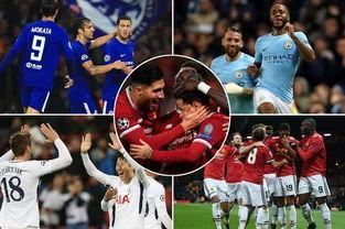 欧冠上英超球队的强势崛起,而德甲恐沦意甲为鸡肋联赛